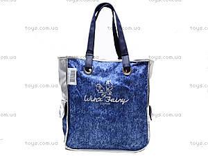 Сумка для шоппинга с карманами Winx, WXBB-UT2-4493, отзывы
