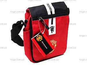 Сумка Manchester United, MTAB-UT1-3544