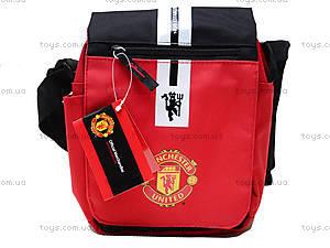 Сумка Manchester United, MTAB-UT1-3544, отзывы