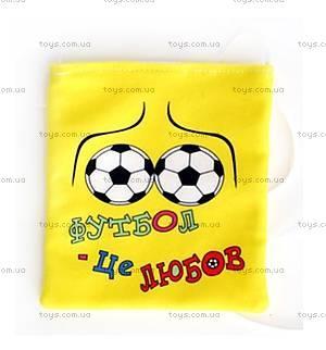 Сумка молодежная «Футбол», SNSH0