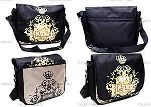 Подростковая сумка на плечо Lonsdale, LSAB-RT3-9532