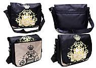 Подростковая сумка на плечо Lonsdale, LSAB-RT3-9532, купить