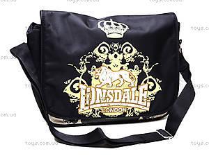 Подростковая сумка на плечо Lonsdale, LSAB-RT3-9532, детские игрушки