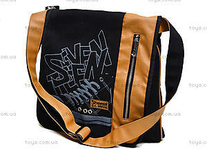 Сумка-почтальон молодежная, SVBB-RT6-1342, отзывы