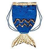 Сумка-рюкзак детская «Хвост русалки», RUA1