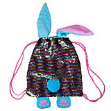 Сумка-рюкзак детская «Заяц», ZA01, отзывы
