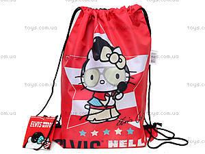 Сумка-рюкзак для обуви Hello Kitty Elvis,