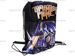Сумка-рюкзак для обуви с карманом, TR3U-12T-880, фото