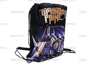 Сумка-рюкзак для обуви с карманом, TR3U-12T-880, отзывы