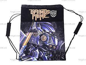 Сумка-рюкзак для обуви с карманом, TR3U-12T-880, цена