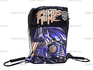 Сумка-рюкзак для обуви с карманом, TR3U-12T-880