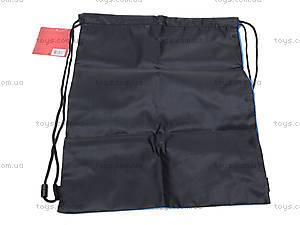Сумка-рюкзак для обуви «Самолеты», PLBB-MT1-883, отзывы