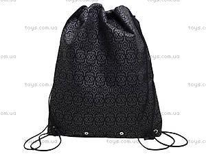 Сумка-рюкзак для обуви Star Wars, STWU-12T-881, купить