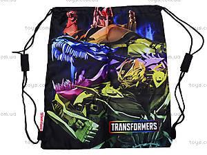 Сумка-рюкзак для обуви «Трансформеры», TRBB-UT2-883, фото
