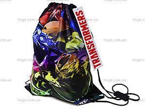 Сумка-рюкзак для обуви «Трансформеры», TRBB-UT2-883, отзывы