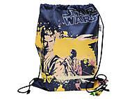 Сумка-рюкзак для обуви «Звездные войны», SWAB-UT1-883, отзывы