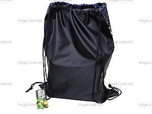 Сумка-рюкзак для обуви «Звездные войны», SWAB-UT1-883, фото
