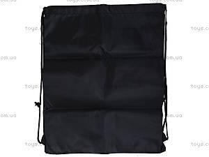 Сумка-рюкзак для обуви , MGBB-UT1-883, отзывы