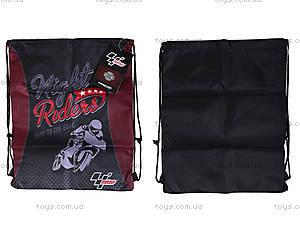 Сумка-рюкзак для обуви , MGBB-UT1-883