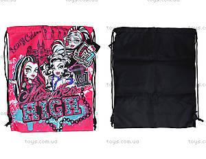 Сумка-рюкзак для обуви Monster High, MHBB-RT2-883