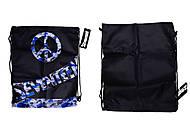 Сумка-рюкзак для обуви «Пацифик», SVBB-RT5-883, отзывы
