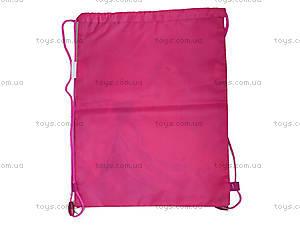 Сумка-рюкзак для обуви Princess, PRAB-ET3-883, отзывы