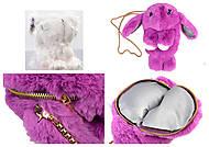 Мягкая сумка - рюкзак, микс цветов, CLG17029, фото