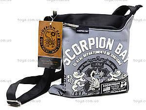 Сумка с карманом на молнии Scorpion Bay, SCBR-12T-3528