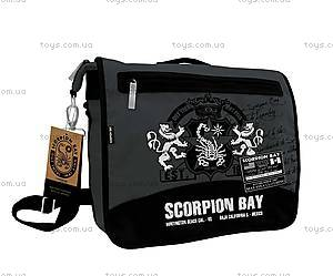 Сумка для мальчика Scorpion Bay, SCBR-12T-4528