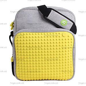 Молодежная сумка Upixel Textile, желтая, WY-A007G, купить