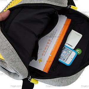 Молодежная сумка Upixel Textile, желтая, WY-A007G, фото