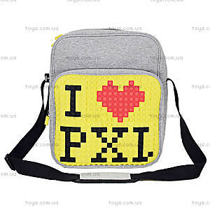Молодежная сумка Upixel Textile, желтая, WY-A007G