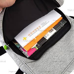 Молодежная сумка Upixel Textile, салатовая, WY-A007K, купить