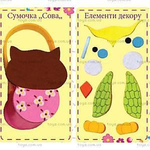 Сумка из фетра «Сова», VT2401-02, детские игрушки