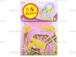 Набор для рукоделия «Детская сумочка», H-101, фото