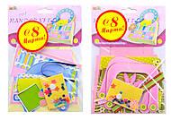 Набор для рукоделия «Детская сумочка», H-101, купить