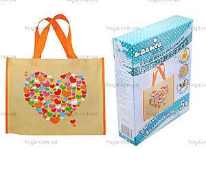Набор для росписи по ткани «Цветные мечты», 96203