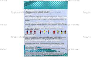 Набор для росписи по ткани «Цветные мечты», 96203, цена