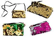 Сумочка с пайетками, 4 вида, C31849