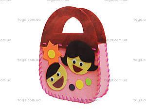 Детская сумочка из фетра «Друзья», 112, купить