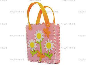 Детская сумочка из фетра «Ромашки», 111, купить