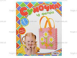 Детская сумочка из фетра «Ромашки», 111, отзывы