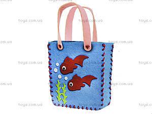 Детская сумочка из фетра «Рыбки», 113, купить