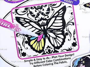Набор для рисования по ткани «Сумочка», 823, фото