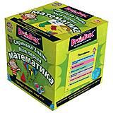 Сундучок Знаний BrainBox «Моя первая математика», 98339, купить