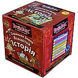 Сундучок Знаний BrainBox «Всемирная история», 98317, фото
