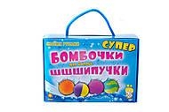 Супер - бомбочки для купания, 91254, отзывы