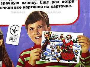 Суперколлаж «Гостиная с рождественской елкой», 7023-03, фото