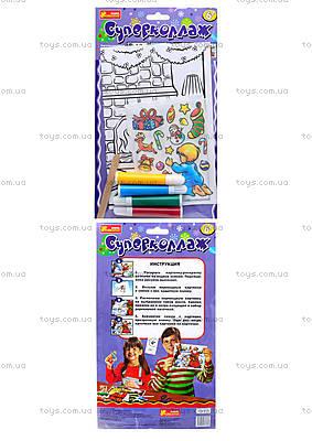 Суперколлаж «Гостиная с рождественской елкой», 7023-03