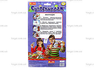 Суперколлаж «Гостиная с рождественской елкой», 7023-03, цена